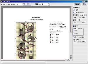 Kg Chart For Cross Stitch Overview Ikuta Software Design Studio