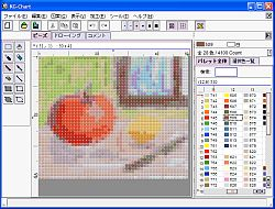 Kg Chart For Bead Weaving Overview Ikuta Software